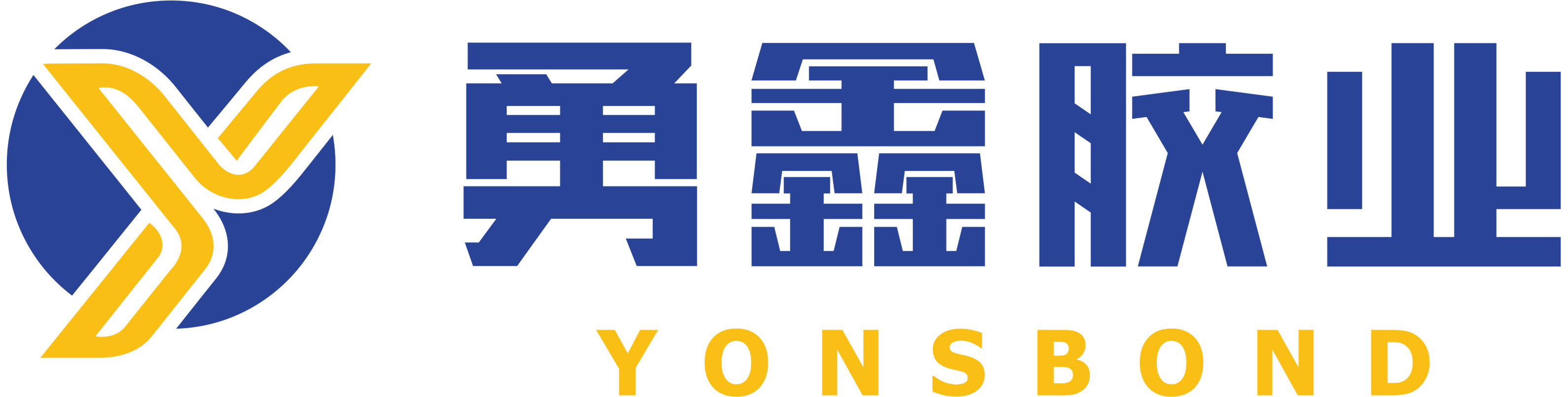 Guangdong Zhongshan Yongxin Adhesive Technology Co., Ltd